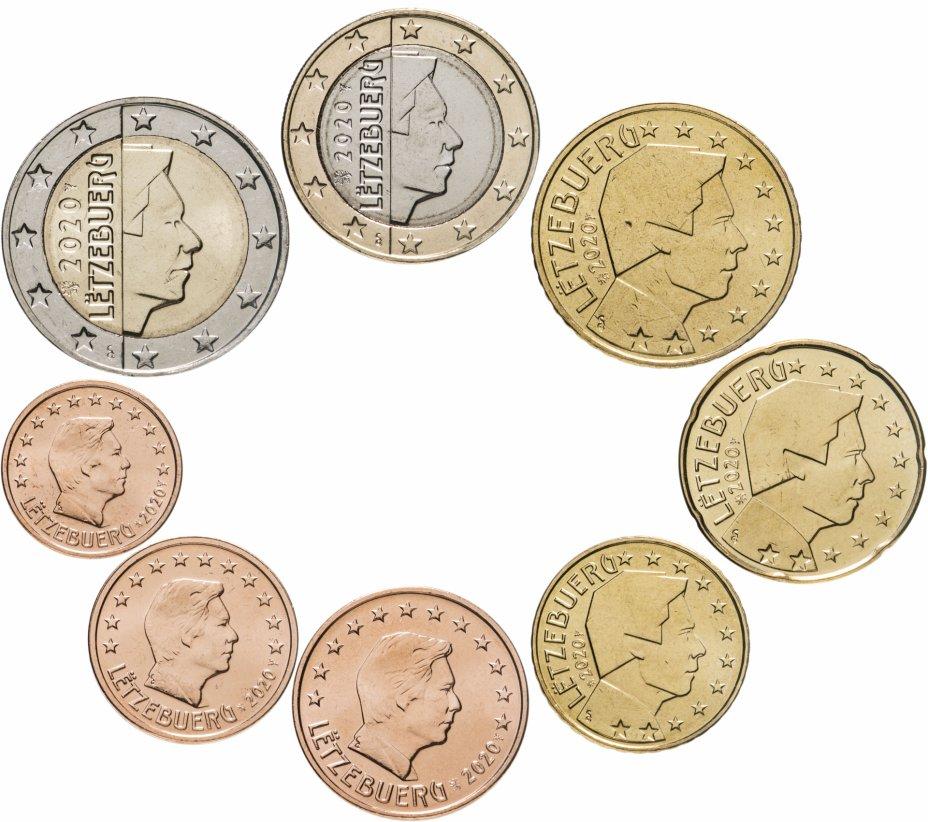купить Люксембург полный набор монет евро для обращения 2020 (8 штук, UNC)