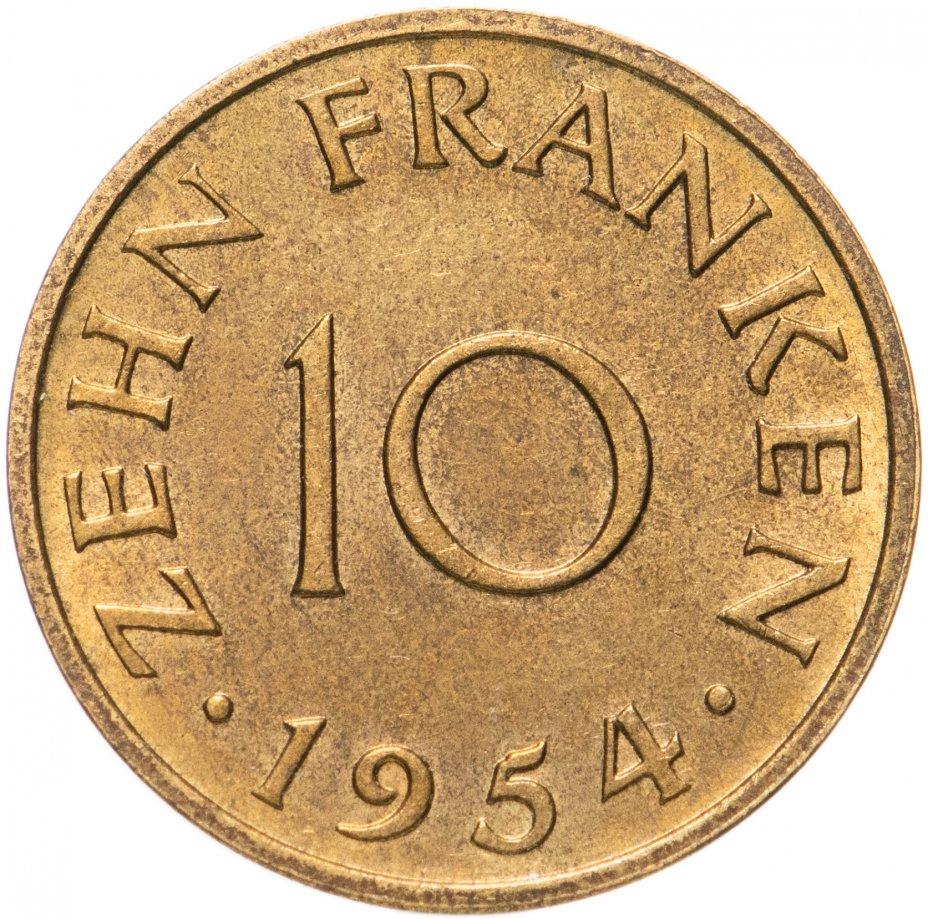купить Саар 10 франков (francs) 1954