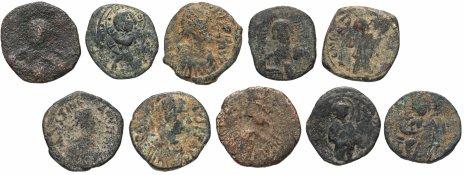 купить 10 монет Византийской Империи VI-XI вв (состояние F)