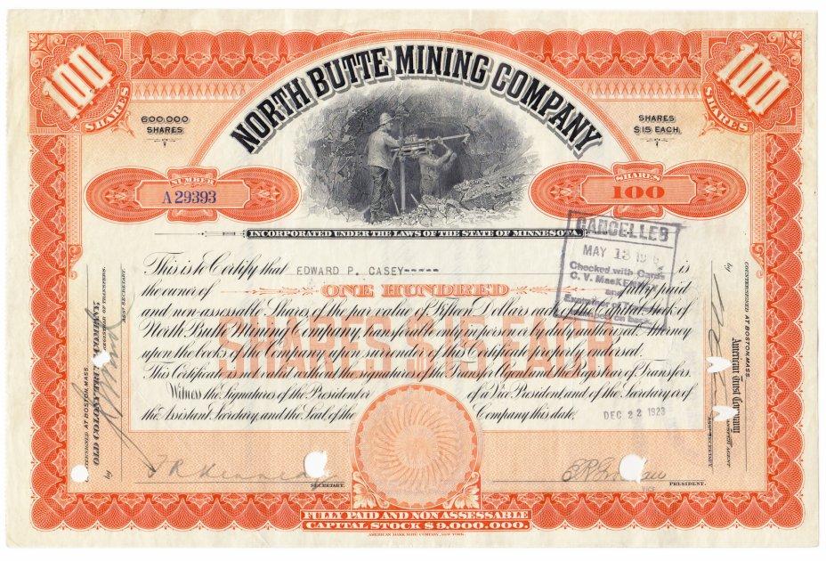 купить Акция США NORTH BUTTE MINING COMPANY, 1907-1923 гг.