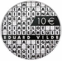 """купить Эстония 2015 10 евро """"Эдуард Вильде"""" в футляре с сертификатом"""