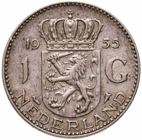 купить Нидерланды 1 гульден (gulden) 1955