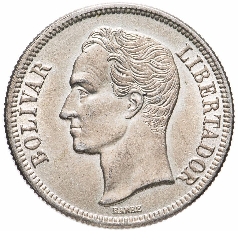 купить Венесуэла 2 боливара (bolivares) 1945