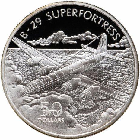 """купить Маршалловы острова 50 долларов 1991 """"Легендарные самолёты Второй мировой войны - Боинг Б-29 «Суперкрепость» (U.S. B-29 Superfortress)"""""""