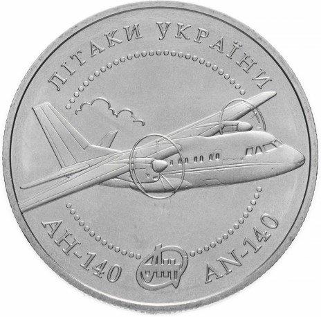 """купить Украина 5 гривен 2004 """"Самолеты Украины - АН-140"""""""