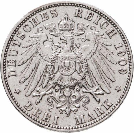 купить Германия 3 марки 1909 J