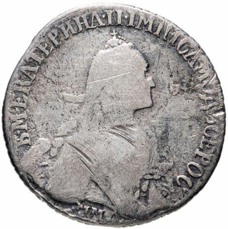 купить полуполтинник 1768 года ММД-EI