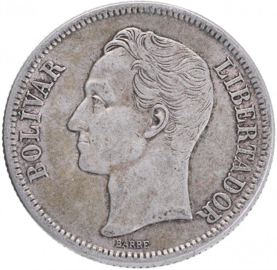 купить Венесуэла 2 боливара 1945