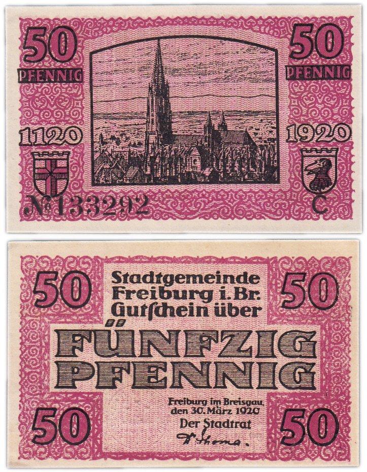 купить Германия (Баден: Фрайбург-в-Брайсгау) 50 пфеннигов 1920 (литера С)