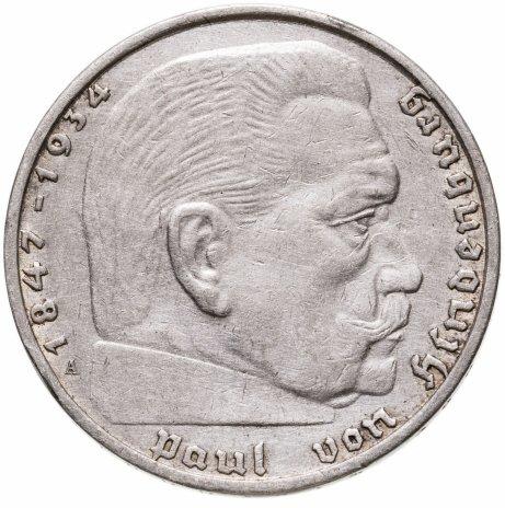 """купить Германия (Третий рейх) 2 рейхсмарки (reichsmark) 1937 """"А"""" - Берлин"""