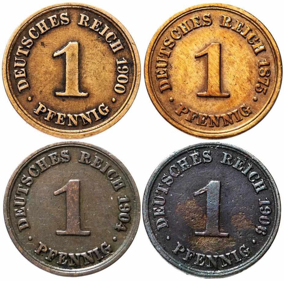 купить Германия (Германская империя) 1 пфенниг 1875-1904 набор из 4 монет.
