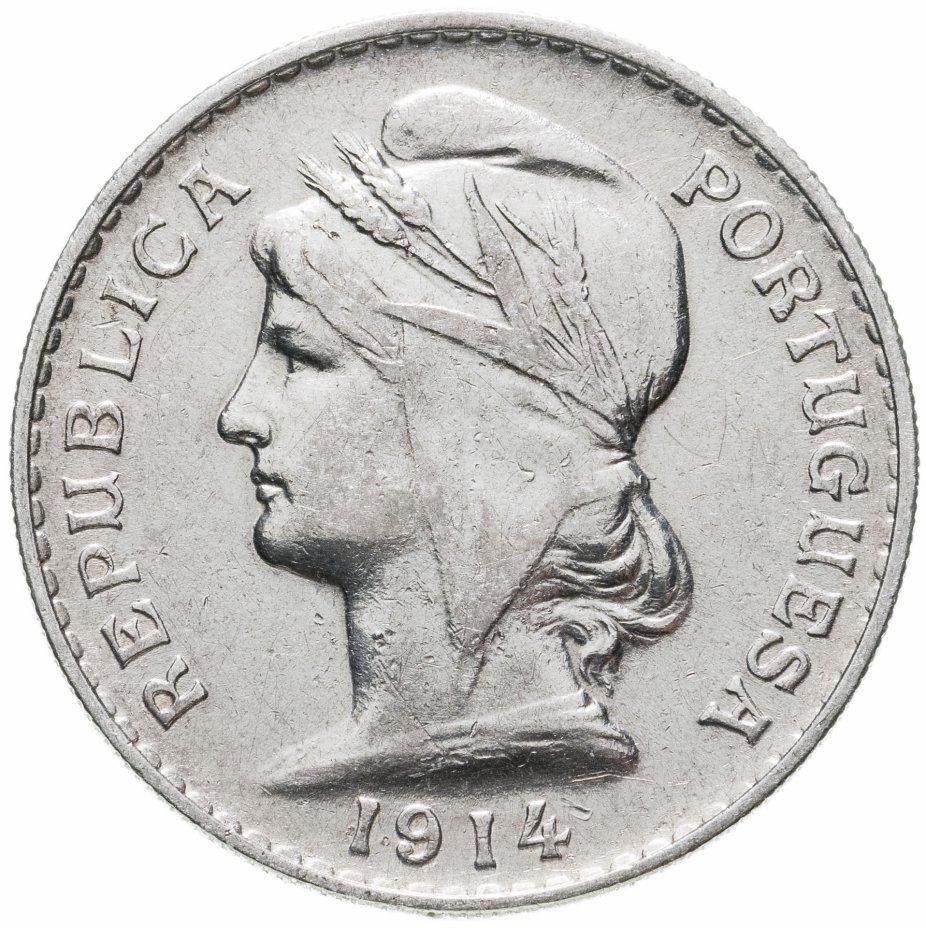 купить Португалия 50 сентаво 1914