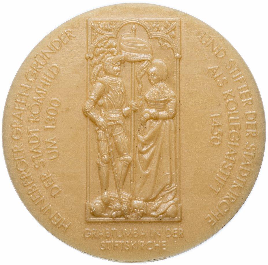 """купить Медаль """"1200 лет городу Рёмхильд"""""""