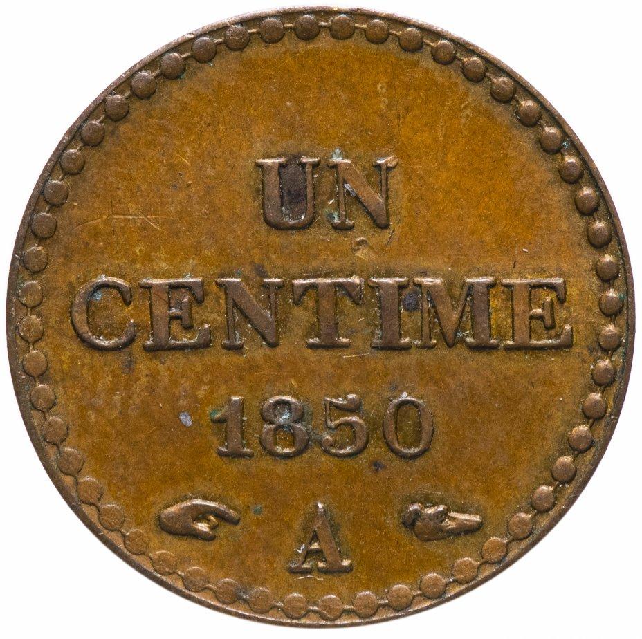купить Франция 1 сантим (centime) 1850