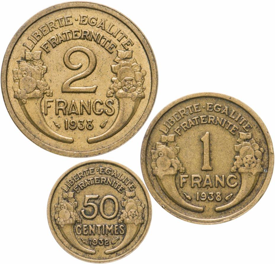 купить Франция, набор из 3 монет 1932-1938