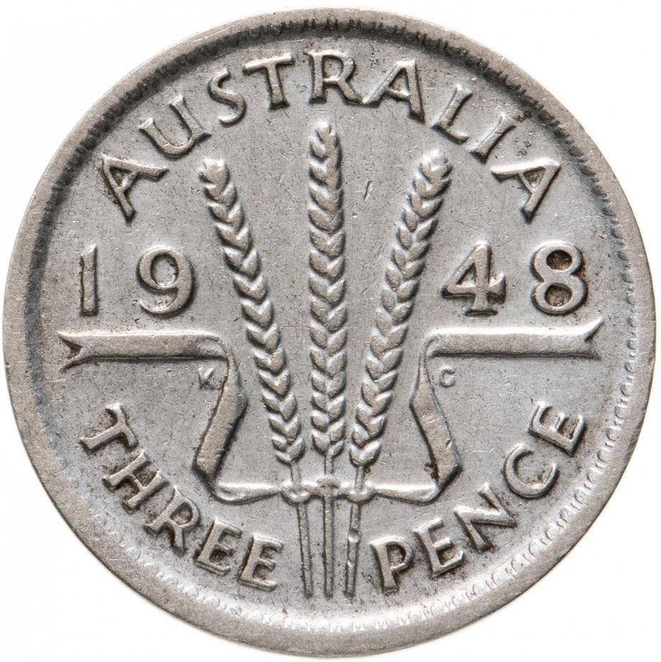 купить Австралия 3 пенса (pence) 1948