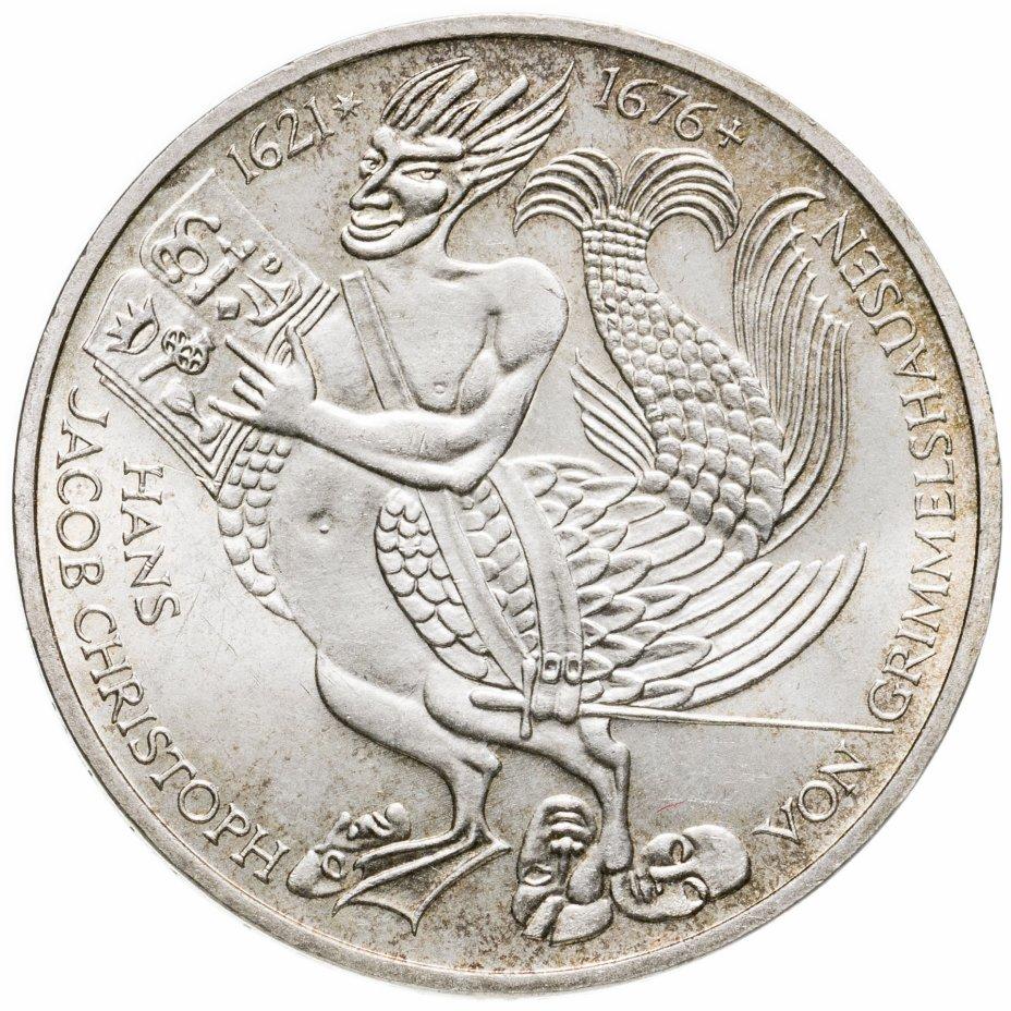 купить Германия 5 марок (deutsche mark) 1976  300 лет со дня смерти Ганса Якоба Кристоффеля фон Гриммельсгаузена