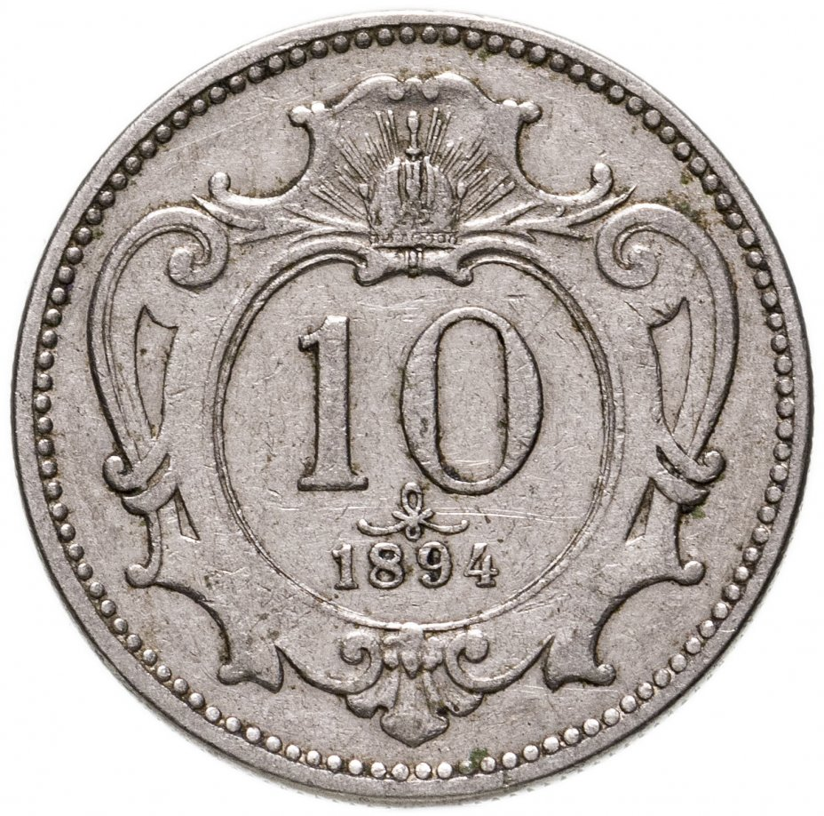 купить Австрия 10 геллеров (heller) 1894