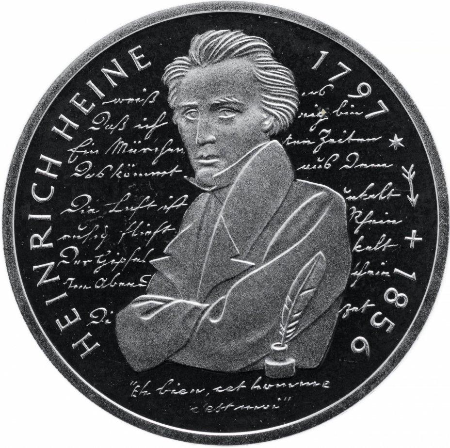 """купить ФРГ 10 марок 1997 """"200 лет со дня рождения Генриха Гейне"""" (G)"""