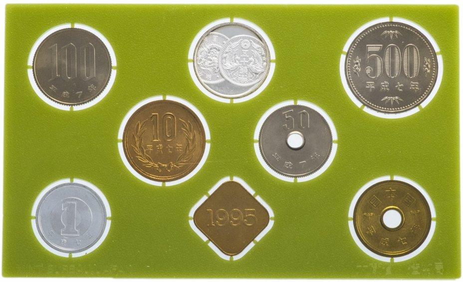 купить Япония Годовой набор монет 1995 (7 монет + жетон)