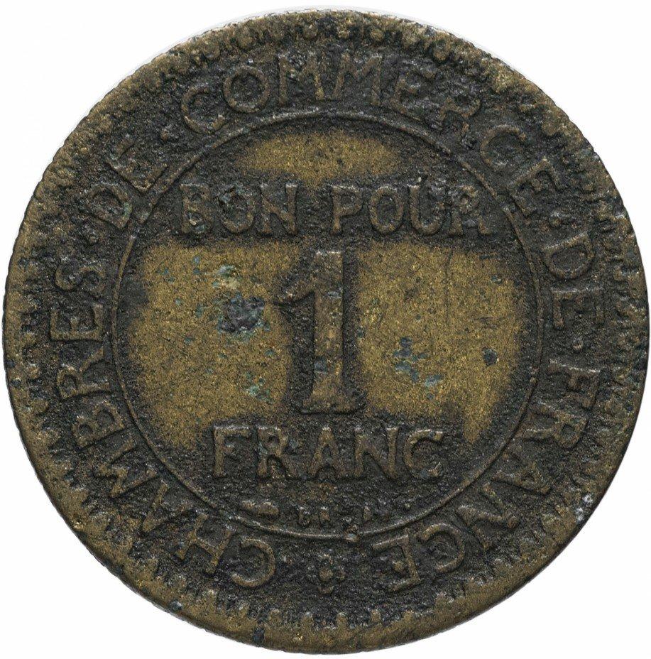 купить Франция 1 франк 1924
