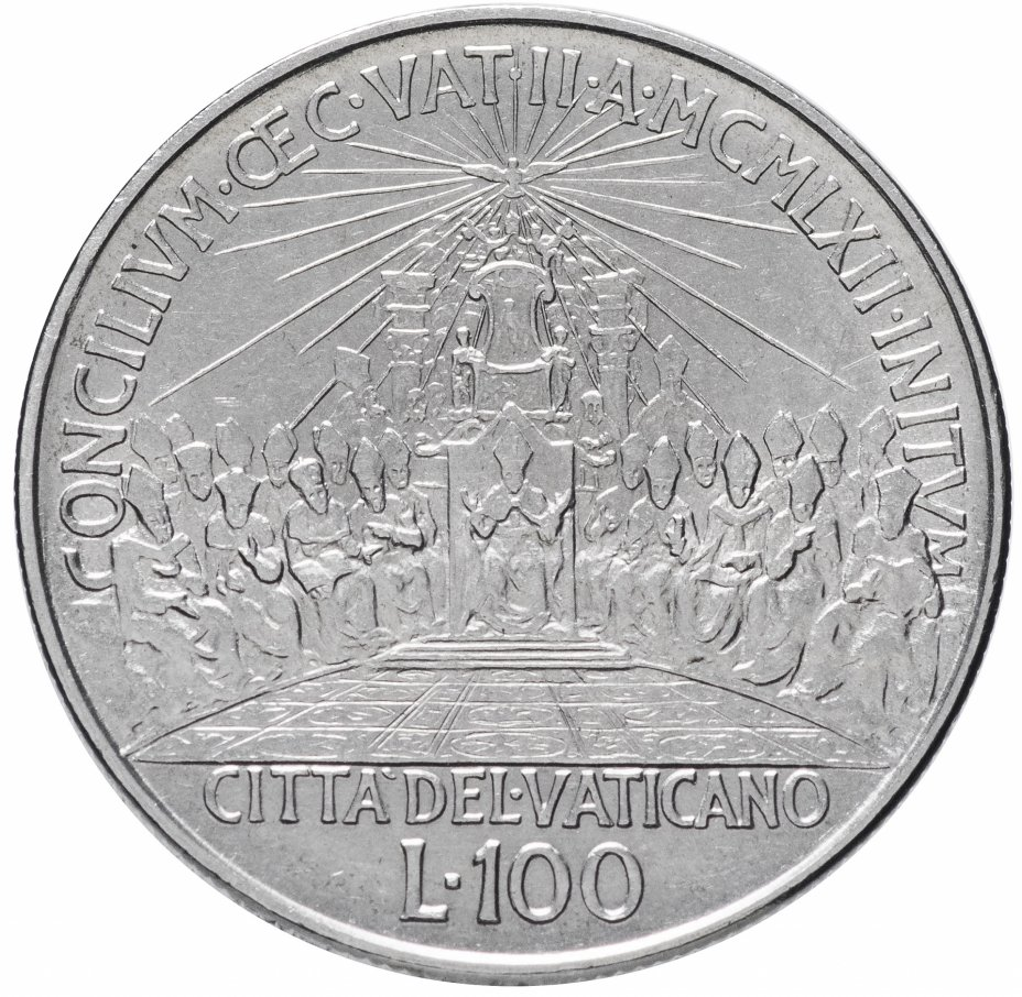 """купить Ватикан 100лир (lire) 1962   """"Второй Вселенский собор"""""""