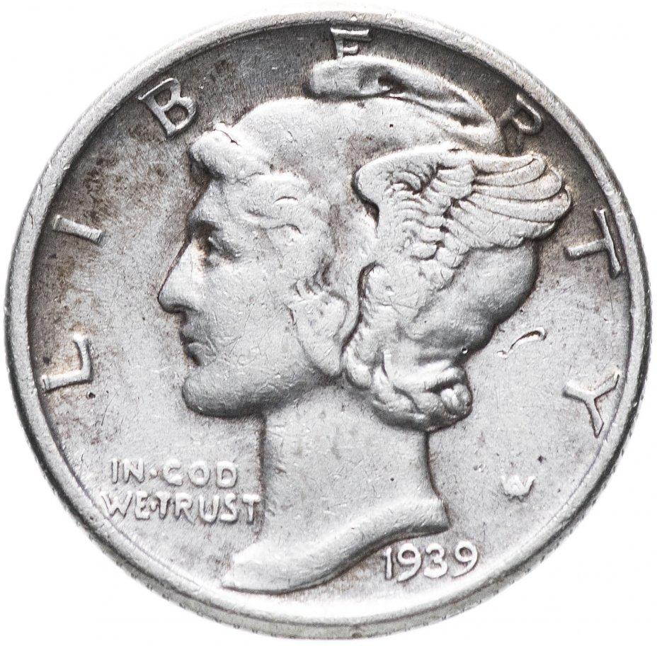 купить США 10 центов (дайм, one dime) 1939 Mercury Dime