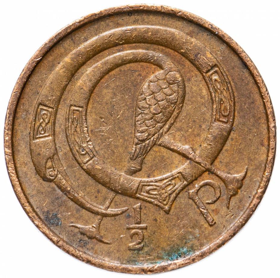 купить Ирландия 1/2 пенни (penny) 1971-1986, случайная дата