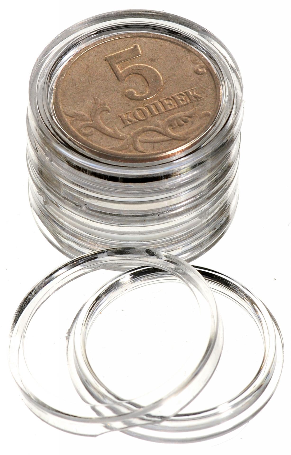 Капсулы для монет leuchtturm купить дешево купить монету 100 драм армения 2008г рак