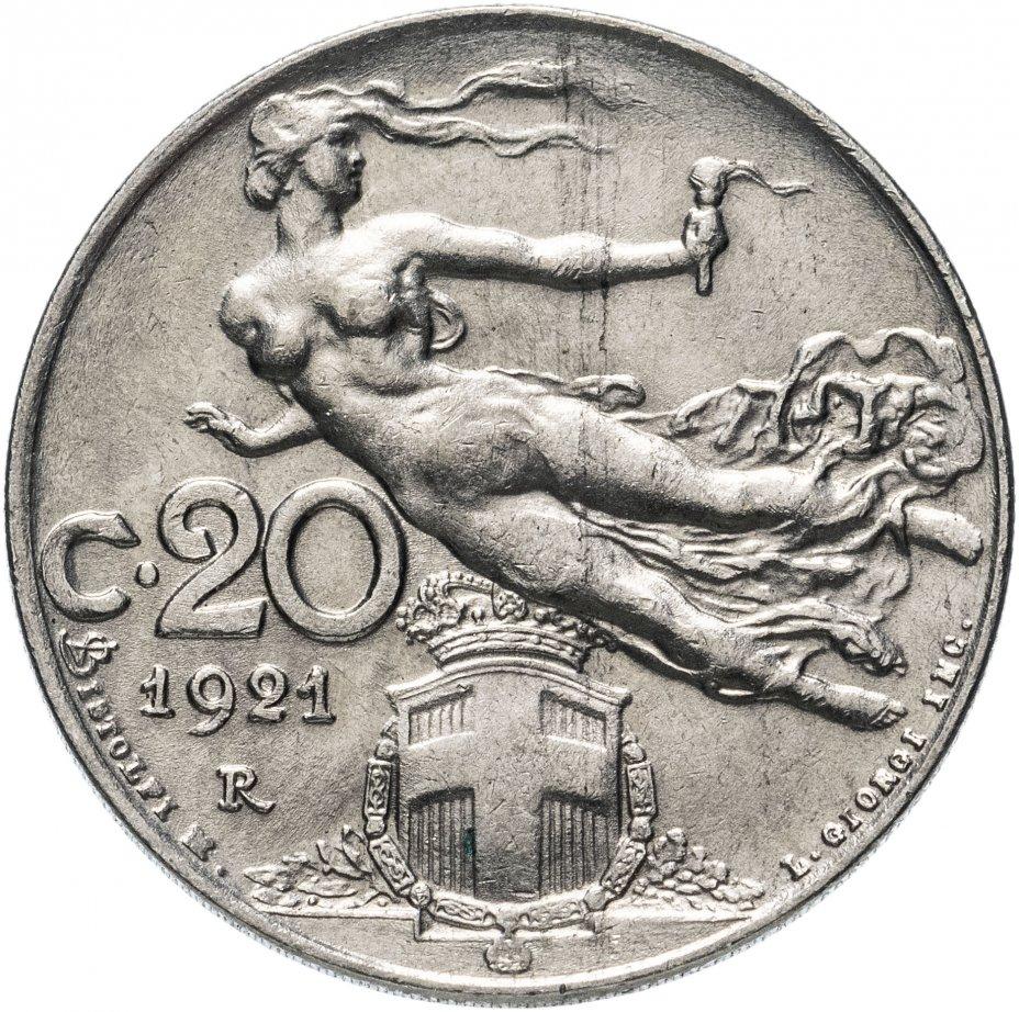 купить Италия 20 чентезимо (centesimi) 1921