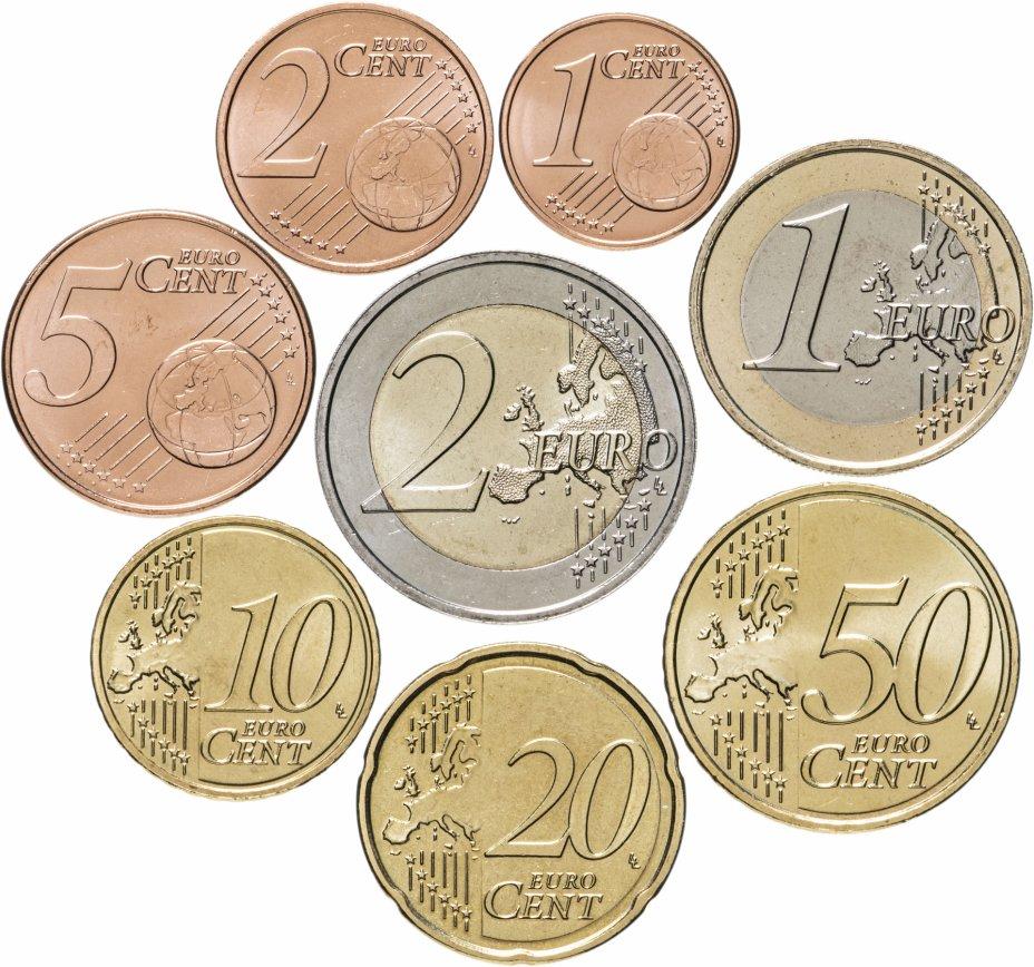 купить Люксембург полный набор монет евро для обращения 2021 (8 штук, UNC)