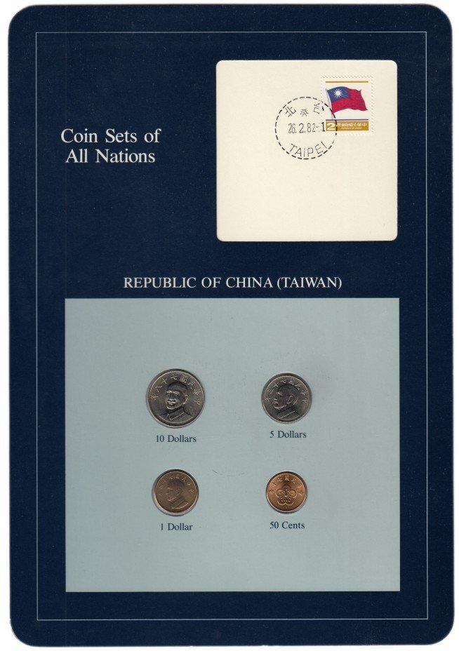 """купить Серия """"Наборы монет всех стран мира"""" - Тайвань (набор из 4 монет и 1 марки в буклете)"""