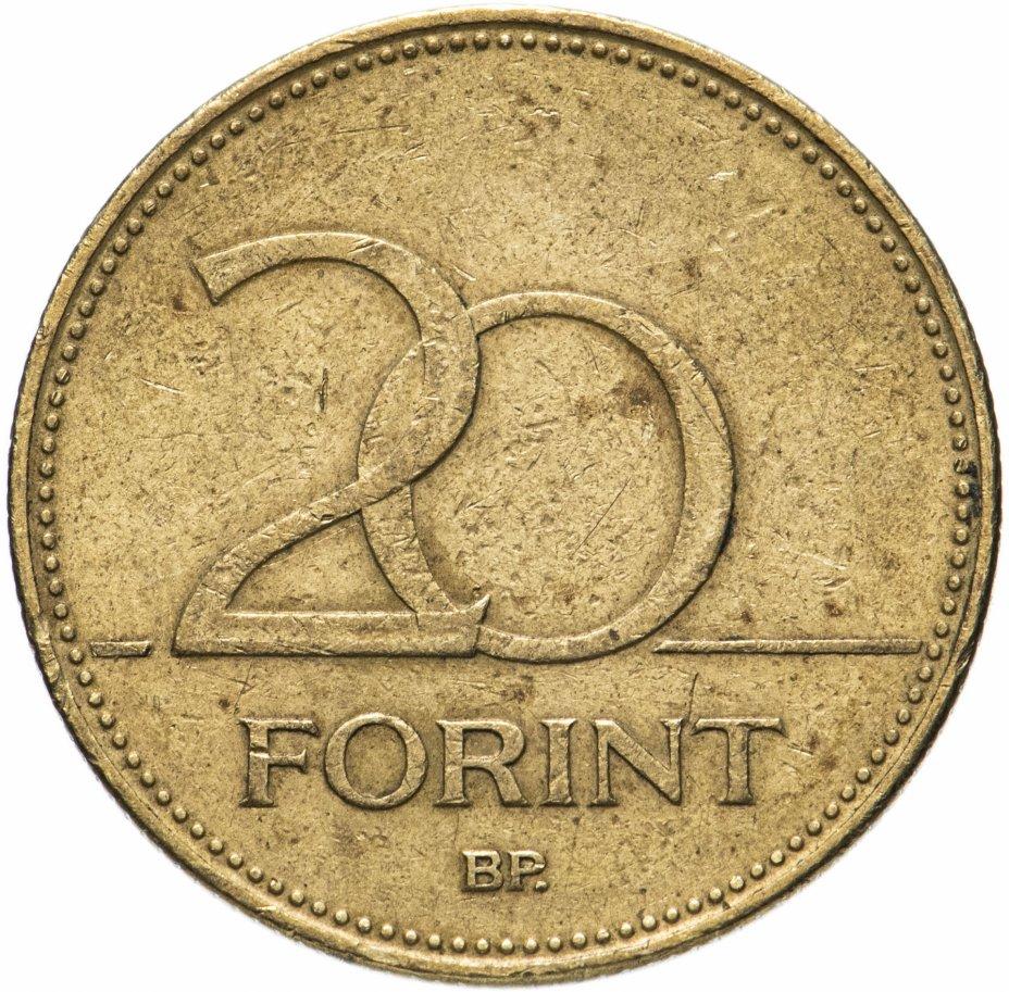 """купить Венгрия 20 форинтов (forint) 1992-2011 """"MAGYAR KÖZTÁRSASÁG"""", случайная дата"""