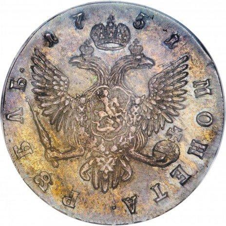 купить 1 рубль 1751 года СПБ без букв