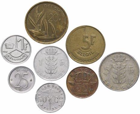 купить Бельгия набор монет 1951-1993 (8 штук)