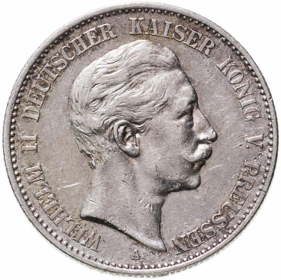 купить Германия (Империя) 2 марки (mark) 1898