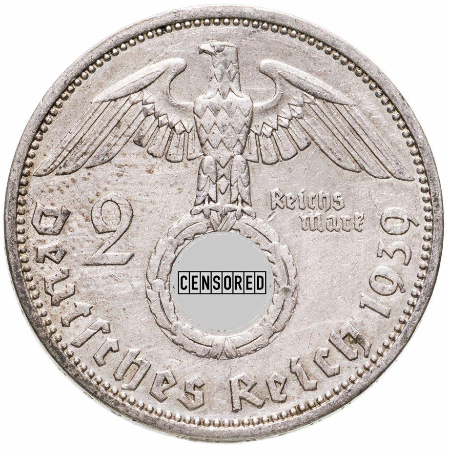 купить Германия Третий рейх 2 рейхсмарки (reichsmark) 1939 А
