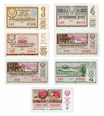 купить Набор Лотерейных билетов Украина 1966-1985 (7 билетов)