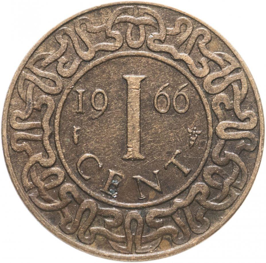купить Суринам 1 цент (cent) 1962-1972, случайная дата