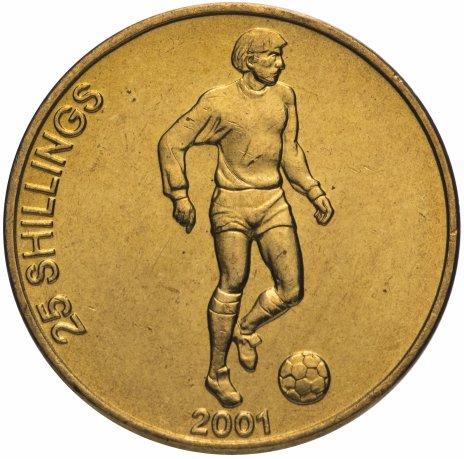 купить Сомали 25 шиллингов (shillings) 2001