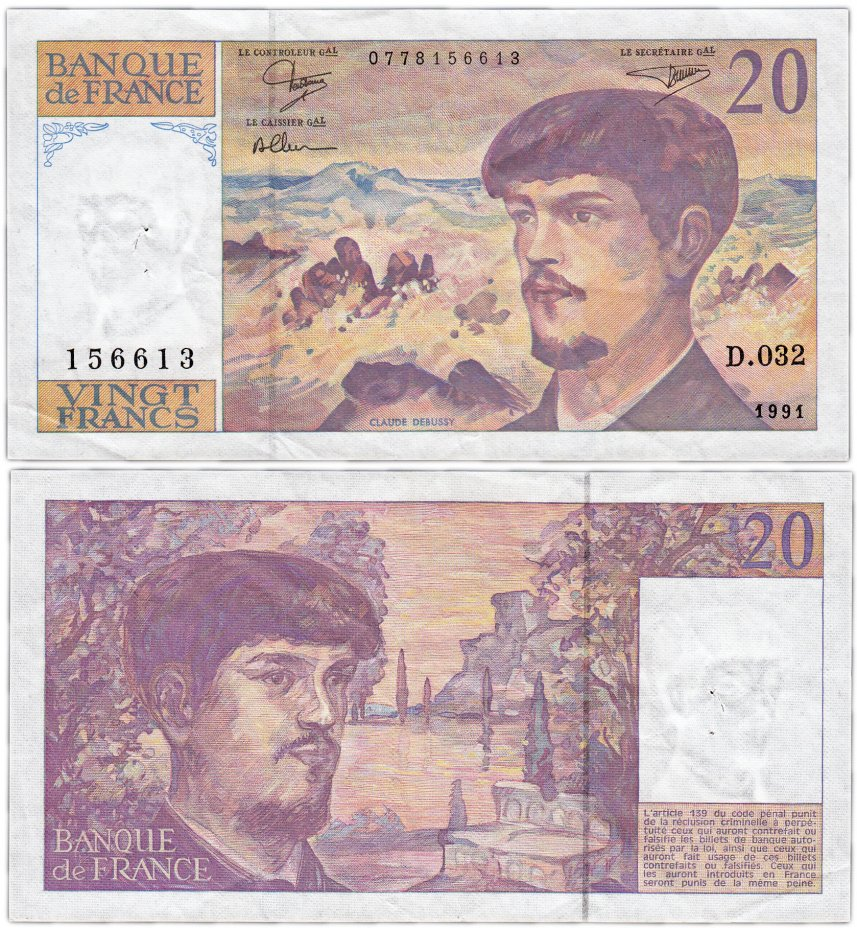купить Франция 20 франков  1991 (Pick 151е)