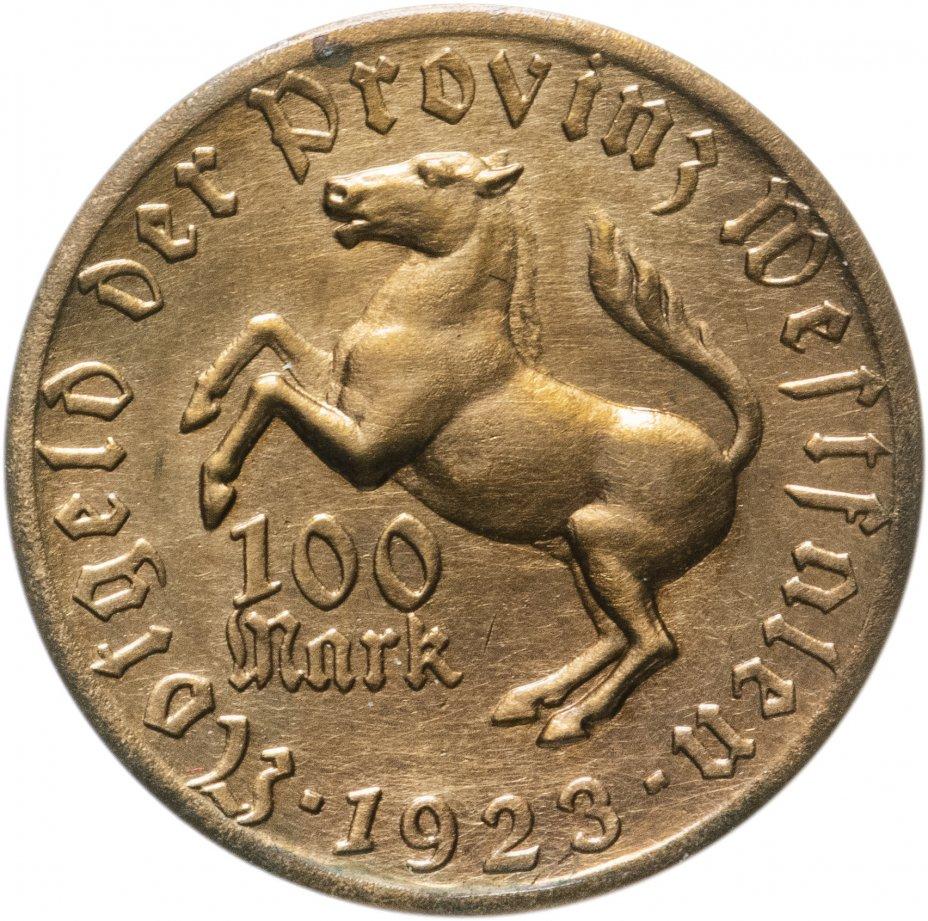 купить Германия, Вестфалия 100 марок 1923