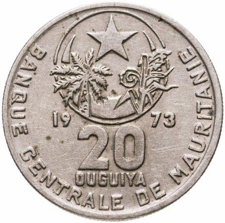 купить Мавритания 20 угий (ouguiya) 1973