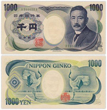 купить Япония 1000 йен 1993-2003 (Pick 100c)
