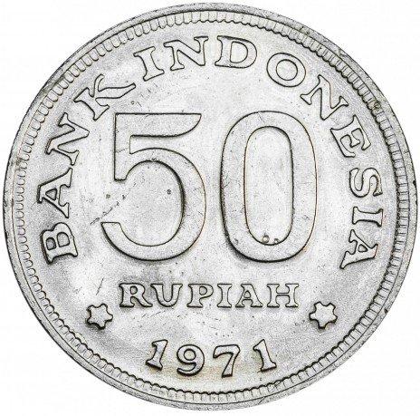 купить Индонезия 50 рупий 1971