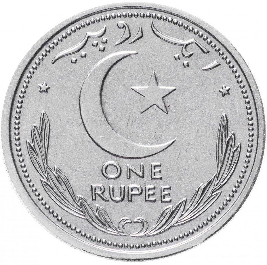 купить Пакистан 1 рупия 1948
