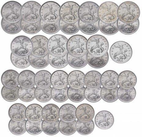 купить Полный набор 1 и 5 копеек 1997-2014 гг ММД и СПМД (52 монеты)