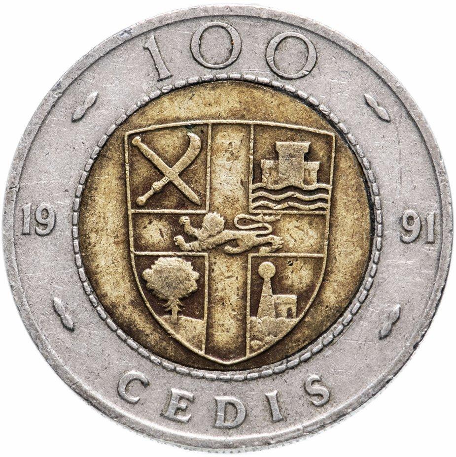 купить Гана 100 седи (cedis) 1991-1999, случайная дата