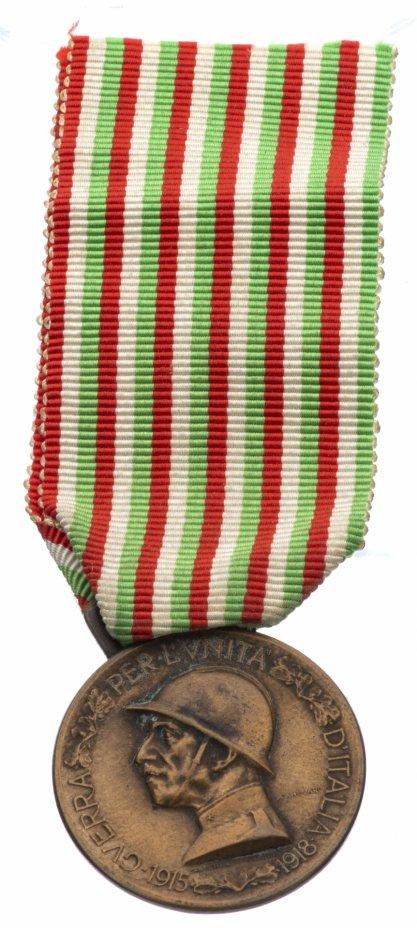 """купить Медаль памятная """"Итало-австрийская война.1915-1918"""", бронза, Италия, 1920 г."""
