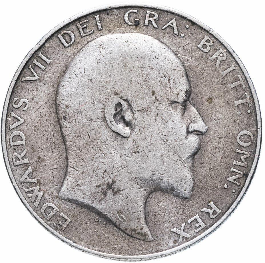купить Великобритания 1/2 кроны (crown) 1907
